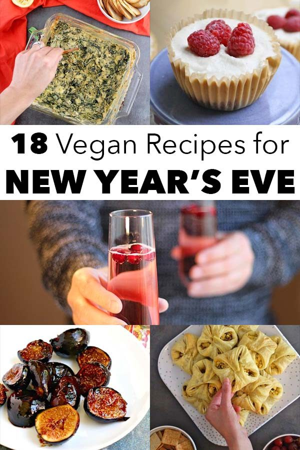 image collage of vegan New Year's Eve recipes: spinach dip, mini cheesecakes, cocktail, glazed figs, and puffs