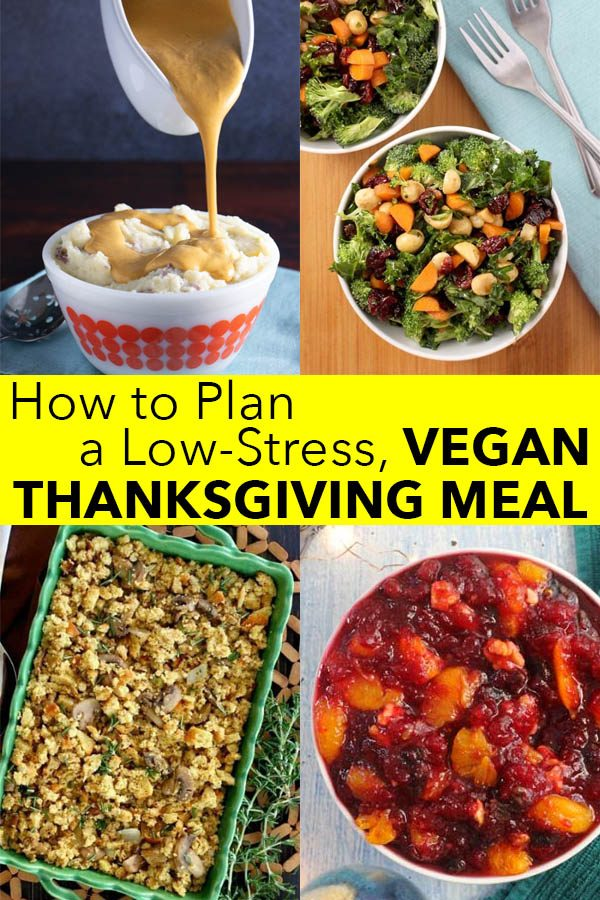 image collage of vegan Thanksgiving meal ideas (mashed potatoes and gravy, broccoli salad, sausage stuffing, cranberry sauce) with a text overlay